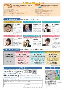 スクリーンショット 2019-05-17 15.07.31